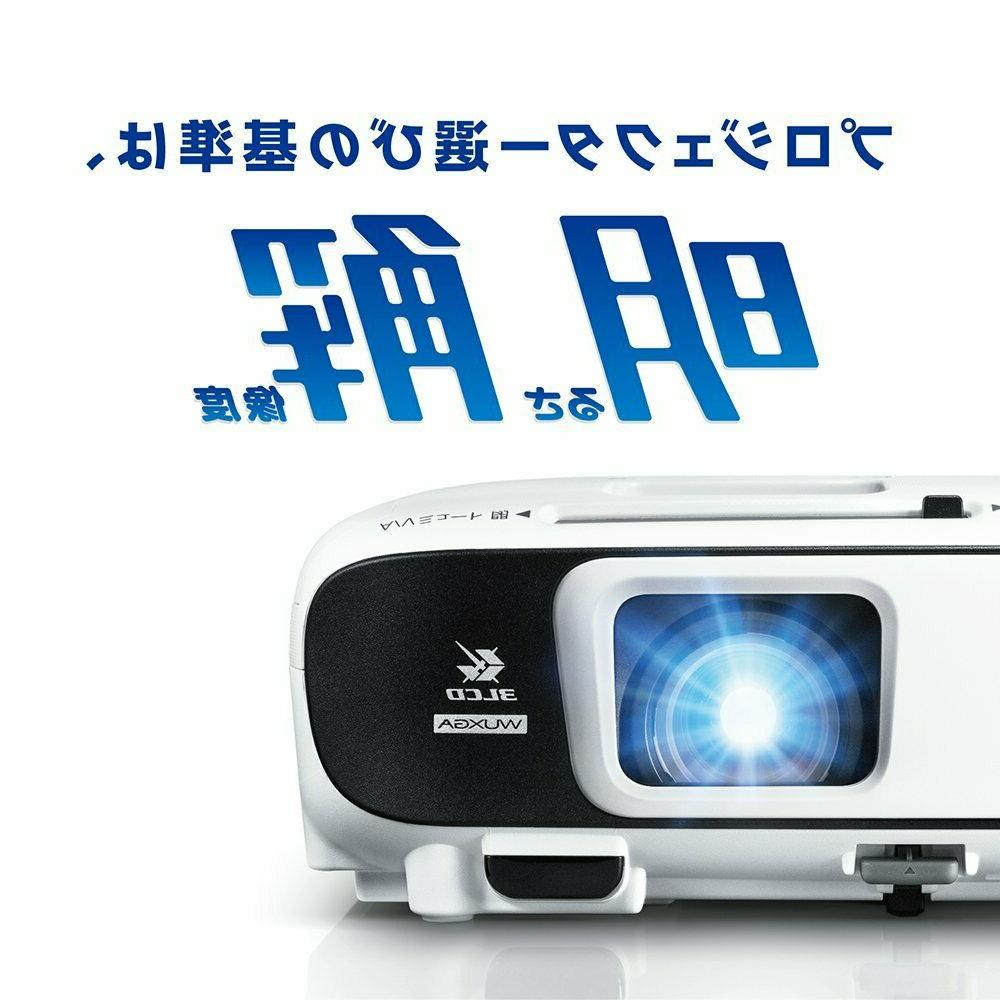 EPSON Projector EMS w/ Tracking